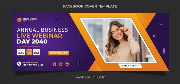 Internetowe seminarium internetowe na żywo z dorocznej konferencji biznesowej na facebooku lub szablon strony internetowej wektor eps