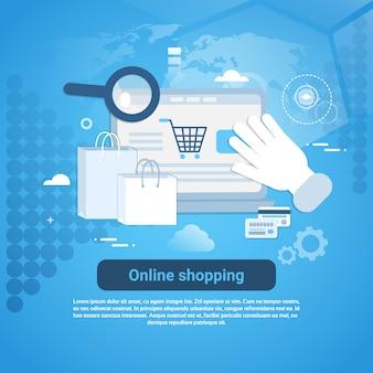 Internetowy zakupy sieci sztandar z kopii przestrzenią