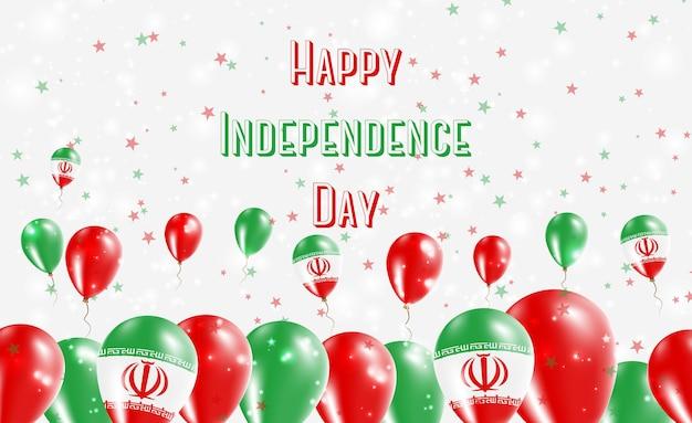 Iran islamskiej republiki niepodległości projekt patriotyczny. balony w irańskich barwach narodowych. szczęśliwy dzień niepodległości wektor kartkę z życzeniami.