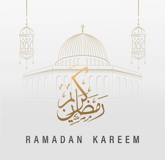 Islamic line art mosque ze złotą kaligrafią ramadan kareem