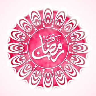 Islamska akwarela dekoracyjny kaligrafia religia