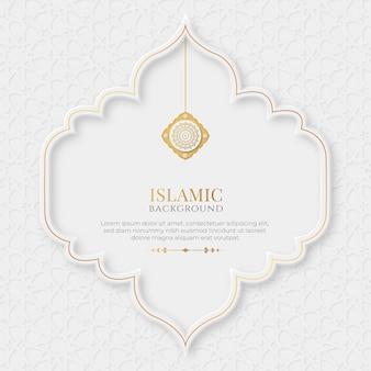Islamska arabska biała i złota luksusowa ozdoba latarnia tło z arabskim wzorem i dekoracyjnym ornamentem