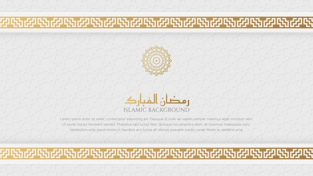 Islamska arabska luksusowa elegancka konstrukcja szablonu banera z ozdobną ramką ozdobną złoty ornament