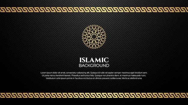 Islamska arabska luksusowa elegancka konstrukcja szablonu z ozdobną złotą ramą ozdobną