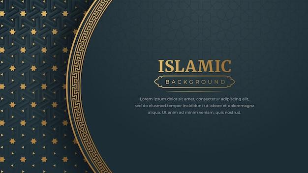 Islamska arabska złota ozdoba obramowania