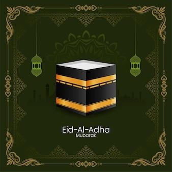 Islamska eid al adha mubarak ozdobna ramka tło wektor