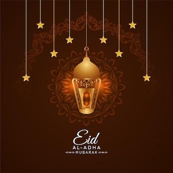 Islamska eid al adha mubarak tło z latarnią