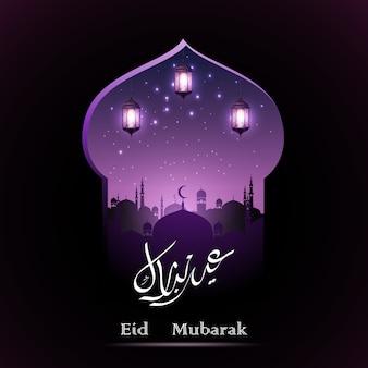 Islamska eid mubarak szablon karty z pozdrowieniami