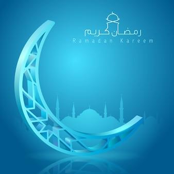 Islamska ikona półksiężyca i kaligrafia arabska