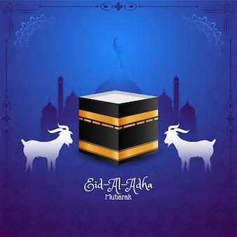 Islamska karta z pozdrowieniami eid-al-adha mubarak