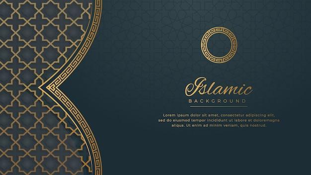 Islamska luksusowa ozdoba obramowanie arabeska wzór tła