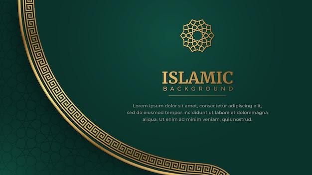 Islamska luksusowa zielona ozdoba obramowania arabeska wzór tła