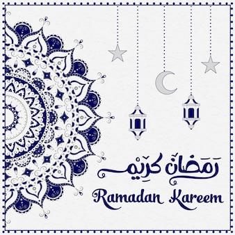 Islamska mandala na kartę świąteczną