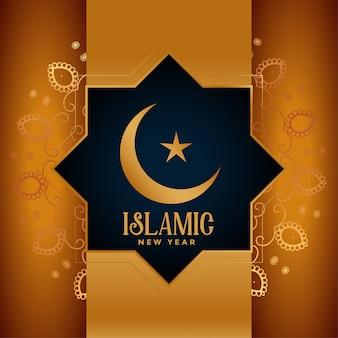 Islamska nowy rok ozdobna piękna karta