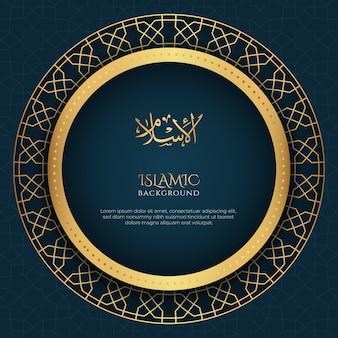 Islamska ozdobny niebieski złoty streszczenie