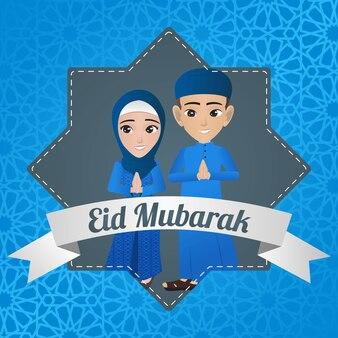 Islamska postać mężczyzny i kobiety świętuje eid mubarak