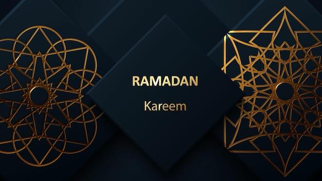 Islamska święta ramadan kareem kartka z pozdrowieniami z geometryczną złotą dekoracją