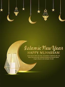 Islamska ulotka z okazji nowego roku ze złotym księżycem i latarnią