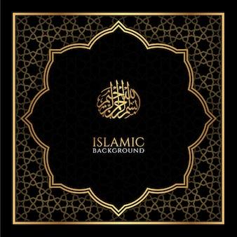 Islamski arabski elegancki z ozdobnym złotym wzorem