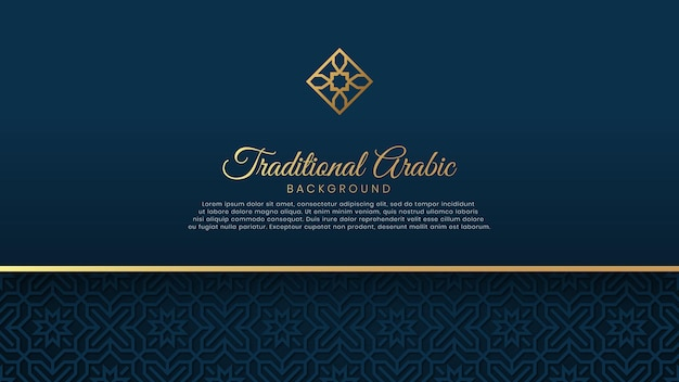 Islamski arabski luksusowy szablon kartki z życzeniami ze złotym wzorem ozdobnej ramki pędzla