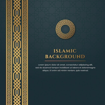 Islamski arabski niebieski luksus arabeska tło z elegancką złotą obwódką