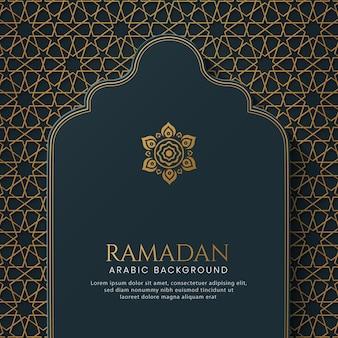 Islamski arabski niebieski wzór tła łuku z pięknym ornamentem
