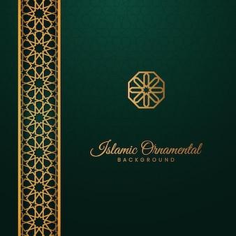 Islamski arabski zielony luksusowy tło z geometrycznym wzorem