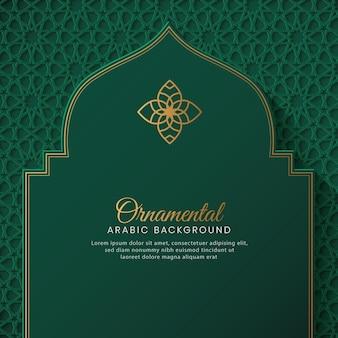 Islamski arabski zielony wzór tła łuku z pięknym ornamentem