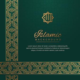 Islamski arabski zielony złoty arabeska tło z elegancką skomplikowaną ramką graniczną