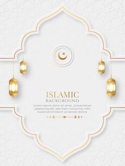 Islamski Arabski Złoty Luksusowy Ozdobny Tło Z Arabskim Wzorem I Dekoracyjnymi Lampionami Premium Wektorów