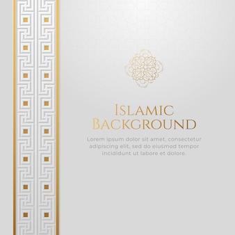 Islamski arabski złoty ornament arabeska tło z miejsca kopiowania tekstu