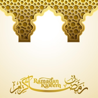 Islamski baner powitalny ramadan kareem z geometrycznym wzorem marokańskim