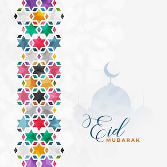 Islamski dekoracyjny eid mubarak