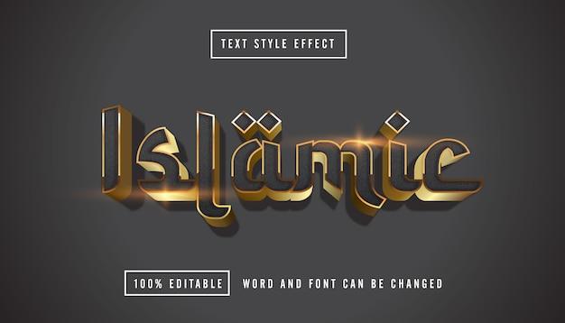 Islamski efekt tekstowy gold edytowalny