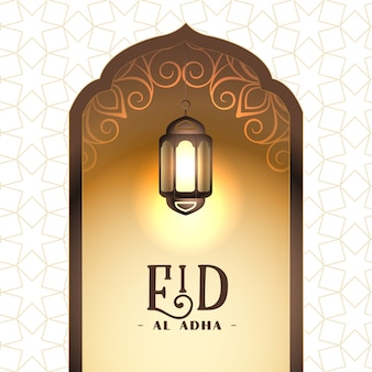 Islamski eid al adha bakreed festiwalu tło