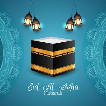 Islamski eid al adha mubarak religijny tło