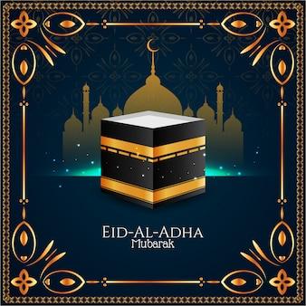 Islamski eid-al-adha mubarak złotej ramie tło