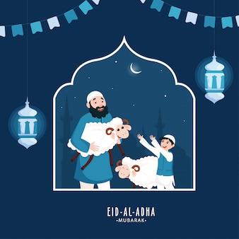 Islamski festiwal eid-al-adha concept.