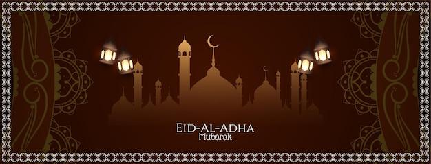 Islamski Festiwal Eid-al-adha Mubarak Banner Darmowych Wektorów
