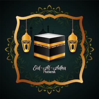 Islamski festiwal eid al adha mubarak eleganckie tło