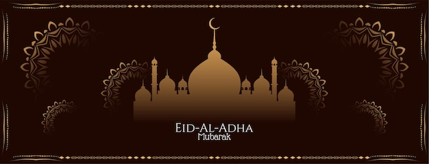 Islamski festiwal eid-al-adha mubarak header