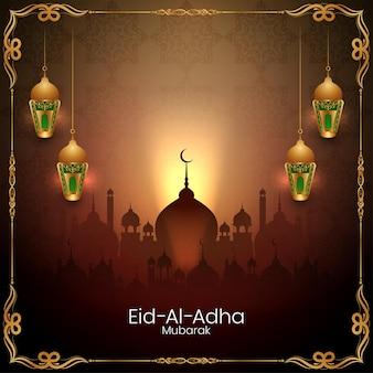 Islamski festiwal eid al adha mubarak ilustracja z meczetem