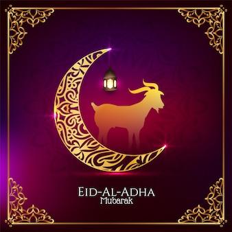 Islamski festiwal eid-al-adha mubarak klasyczne tło