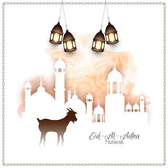 Islamski festiwal eid al adha mubarak piękny meczet tło wektor