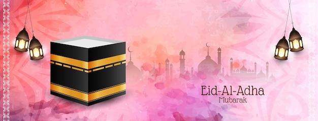 Islamski festiwal eid al adha mubarak religijny nagłówek akwareli