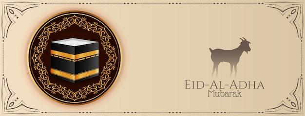 Islamski festiwal eid al adha mubarak religijny nagłówek