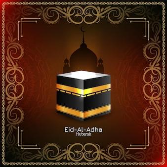 Islamski festiwal eid al adha mubarak stylowy wektor tła ramki