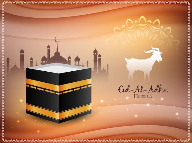 Islamski festiwal eid al adha mubarak w tle