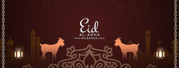 Islamski festiwal eid al adha mubarak wektor religijny projekt transparentu