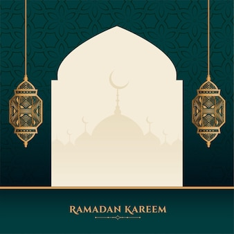 Islamski festiwal postu ramadan kareem